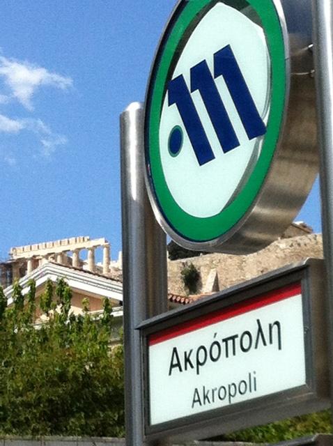 Akropolis og metro